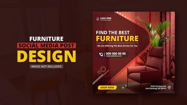 Modello di volantino quadrato di vendita di mobili