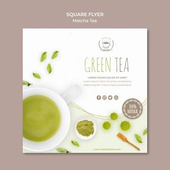 Modello di volantino quadrato minimalista del tè verde