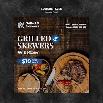 Modello di volantino quadrato ristorante bistecca e verdure alla griglia