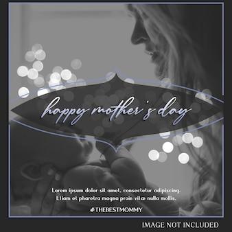 Modello felice della cartolina d'auguri di saluto di festa della mamma