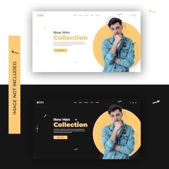 Modello home page moda premium psd