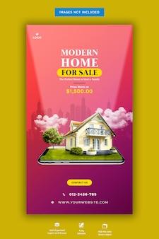 Modello moderno di storia di instagram della casa da vendere
