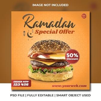 Modello speciale del instagram del ramadan del ristorante degli alimenti a rapida preparazione dell'hamburger di manzo