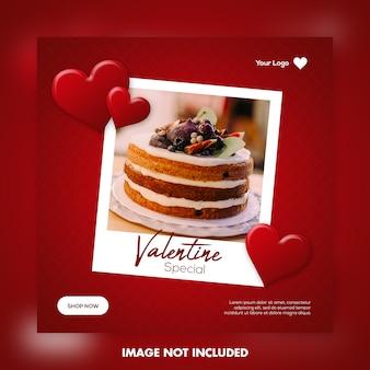 Modello speciale della posta del instagram della torta del biglietto di s. valentino