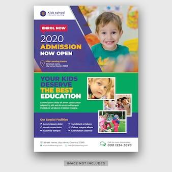 Modello volantino di ammissione all'istruzione scolastica per bambini psd premium psd