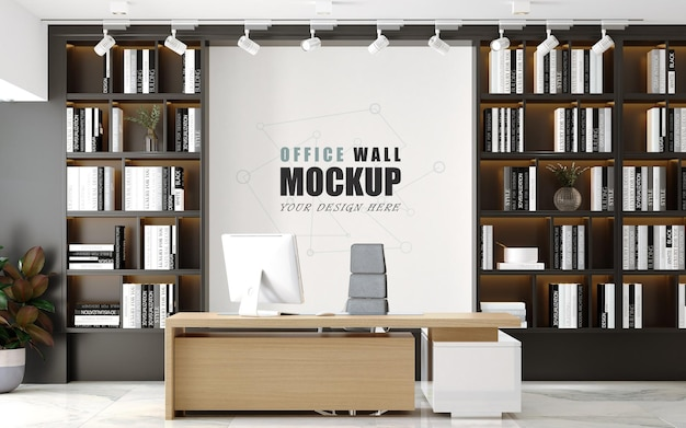 Modern design management office wall mockup