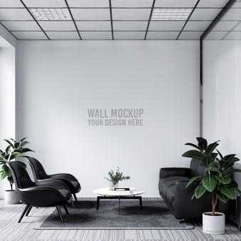 Modern kantoor lobby wachtkamer muur mockup