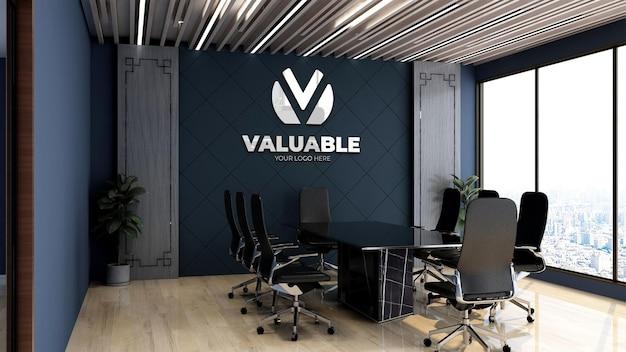 Moderne en luxe vergaderzaal blauwe muur logo mockup