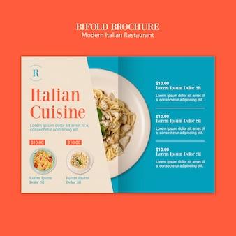 Moderne italiaanse restaurant tweevoudige brochure