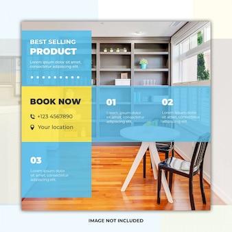Moderne meubels sociale media post sjabloon voor spandoek