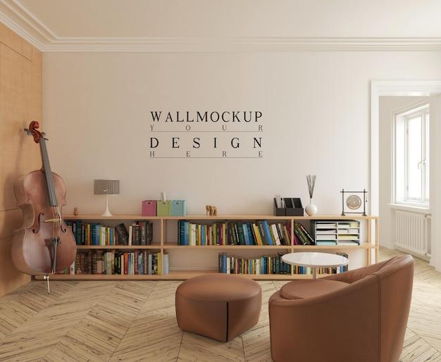 Moderne muziekkamer met mockupmuur