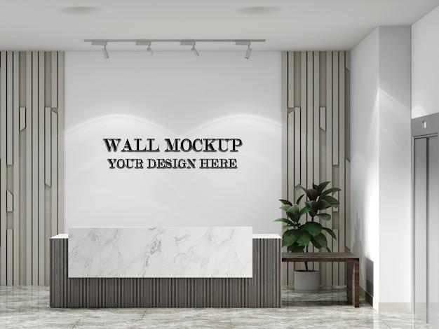 Moderne receptie muur mock up