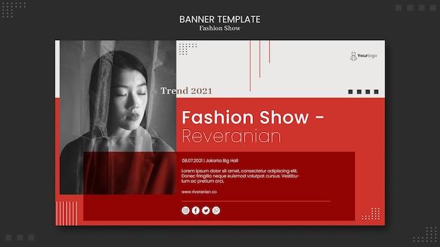 Modeshow banner