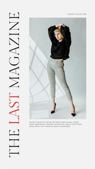 Modesjabloon psd social media-verhaal in minimalistische stijl