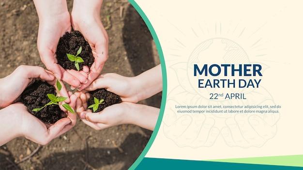 Moeder aarde dag voorbladsjabloon