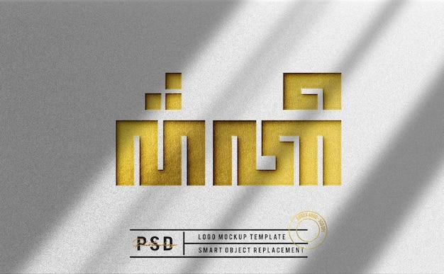 Mooie luxe logo mockup