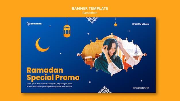 Mooie ramadan sjabloon voor spandoek