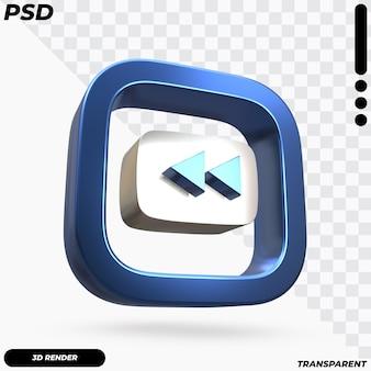 Mooie weergave van het youtube-terugspoellogo Premium Psd