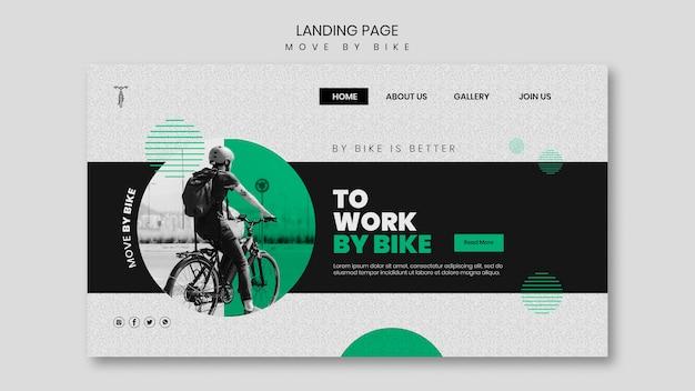 Mover en la página de destino de la bicicleta