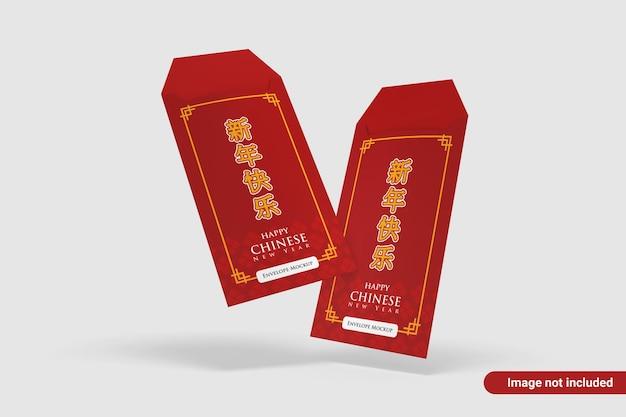 Multifunctioneel envelop mockup-ontwerp