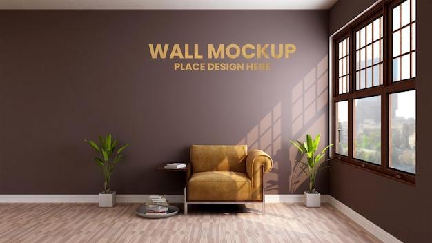 Muurmodel in minimalistische woonkamer
