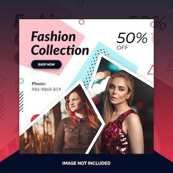 Negozio di moda instagram post, banner quadrato o modello di volantino