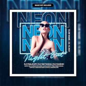 Neon nacht dj feest flyer sjabloon