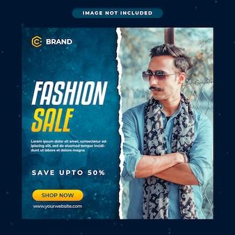 Nieuw seizoen mode verkoop instagram-banner of social media postsjabloon