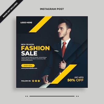Nieuw seizoen mode verkoop webbanner of social media post, instagram-sjabloon voor spandoek