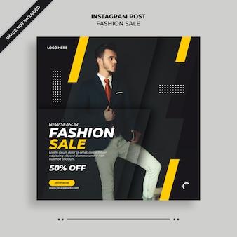 Nieuw seizoen mode verkoop webbanner of social media post, vierkante flyer en instagram-sjabloon voor spandoek