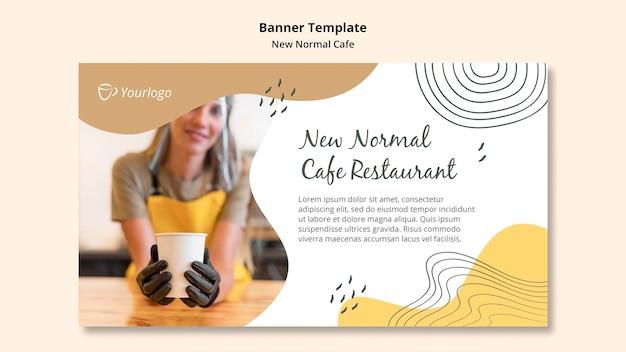 Nieuwe normale café-sjabloonbanner