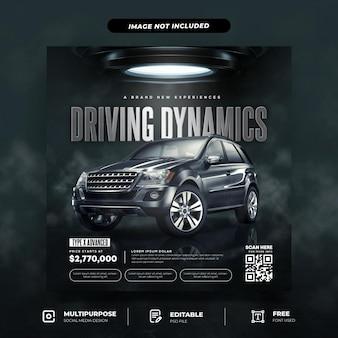 Nieuwe sociale mediasjabloon voor sportwagenpromotie Premium Psd