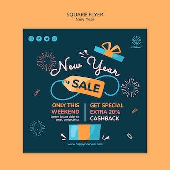 Nieuwjaar concept vierkante flyer-sjabloon