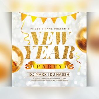 Nieuwjaarsfeest flyer