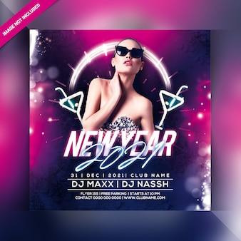 Nieuwjaarsfeest partij flyer