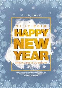 Nieuwjaarsfeest poster klaar om af te drukken
