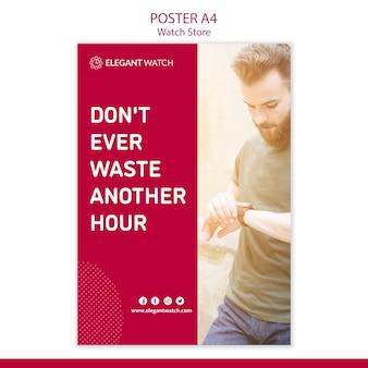 Non sprecare un'altra ora modello di poster