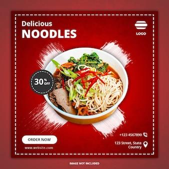 Noodles sociale media plaatsen banner