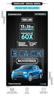 November zwarte verhalen over nieuwe en gebruikte voertuigen in brazilië