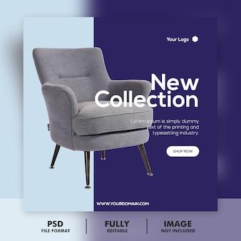 Nueva colección facebook banner template