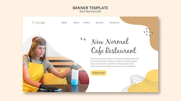 Nueva plantilla de banner de anuncio de cafetería normal
