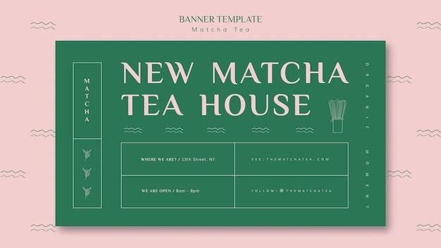 Nueva plantilla de banner de casa de té matcha