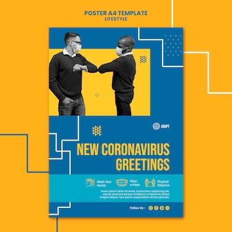 Nueva plantilla de póster de saludos por coronavirus