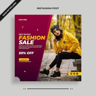Nuevo banner de web de venta de moda de temporada o publicación en redes sociales, plantilla de banner de instagram
