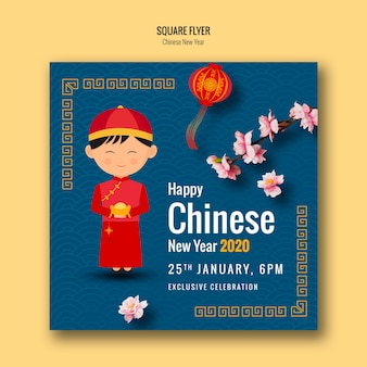 Nuovo anno cinese volantino con cartone animato