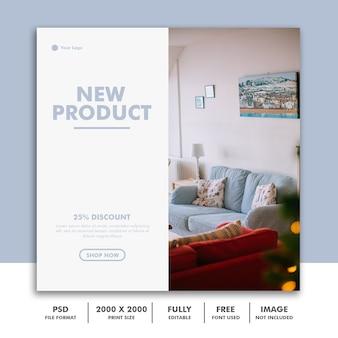 Nuovo modello di post sui social media del prodotto