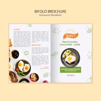 Ochtend ontbijt restaurant tweevoudige brochure sjabloon