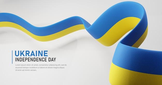 Oekraïne onafhankelijkheidsdag zwaaien lint vlag banner sjabloon