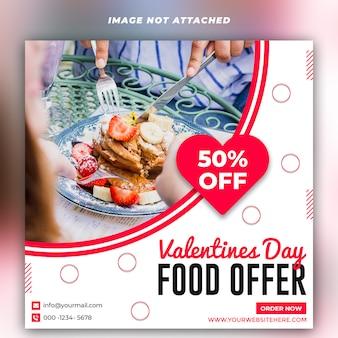 Oferta de comida del día de san valentín banner post