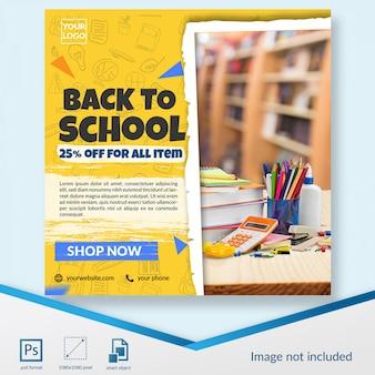 Oferta de descuento de papelería de regreso a la escuela plantilla de publicación en redes sociales